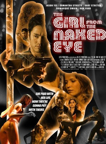 REVIEW: The Girl from the Naked Eye (2012)