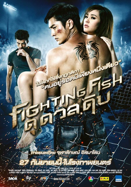 REVIEW: Fighting Fish (2012) + trailer