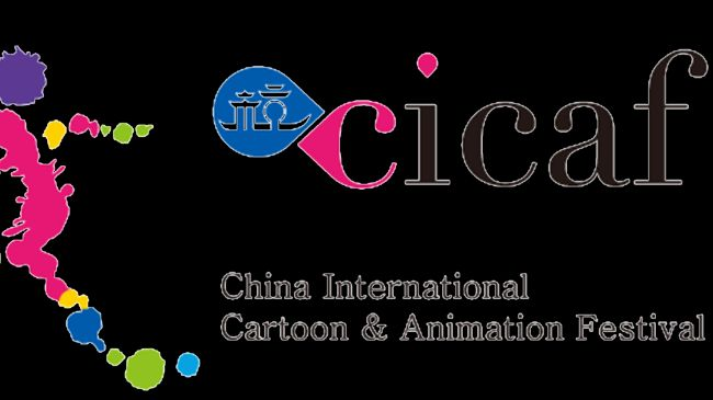 China International Cartoon and Animation Festival to Screen Iran's animation films
