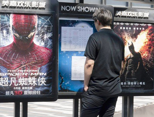Hollywood today has no bigger market than China – expert