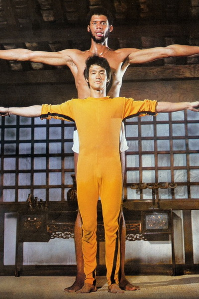 bruce-lee-kareem-abdul-jabbar-game-of-death-10